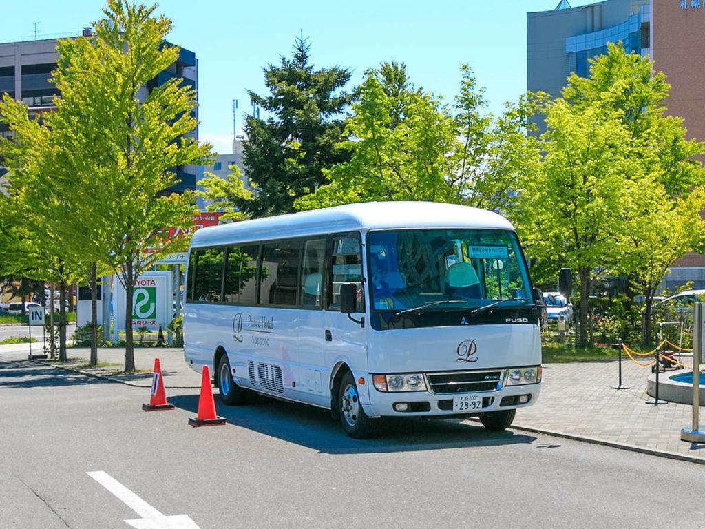 ★札幌駅⇔ホテル間無料送迎バス