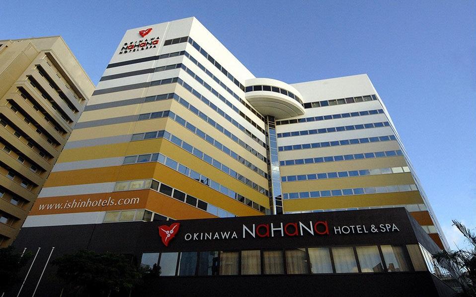 ★沖縄ナハナ・ホテル&スパ_外観
