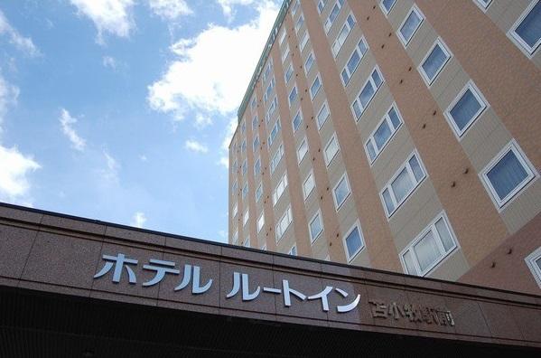★ホテルルートイン苫小牧駅前_エントランス