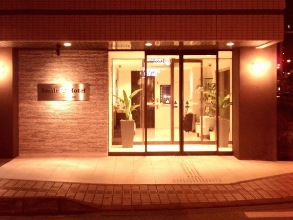 ★スマイルホテル沖縄那覇_エントランス