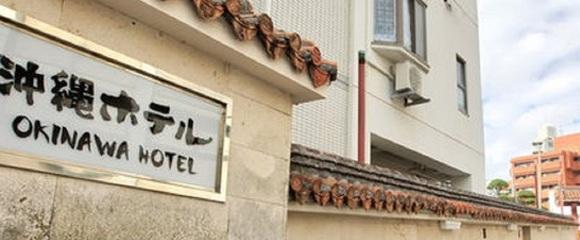 沖縄ホテル宿泊ツアープラン特集