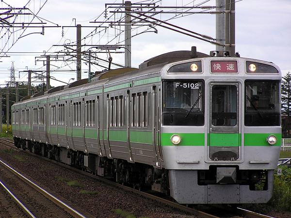 ★JR北海道_イメージ