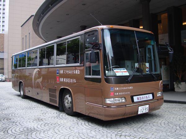 ★JR札幌駅前北口から無料シャトルバス運行(要問合せ)