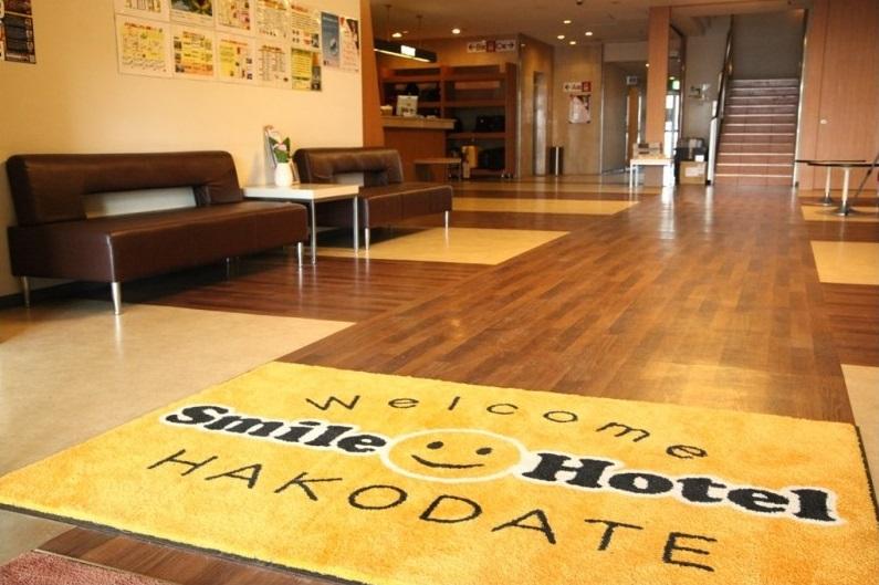 ★スマイルホテル函館_ロビー